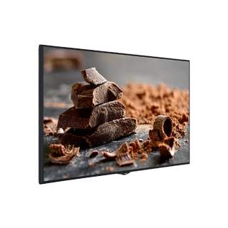 Profesionalni zaslon VESTEL PDH49UG02 | 24/7 | Full HD | 700 nits | digital signage display