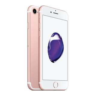 GSM telefon Apple iPhone 7 2/32GB rose gold